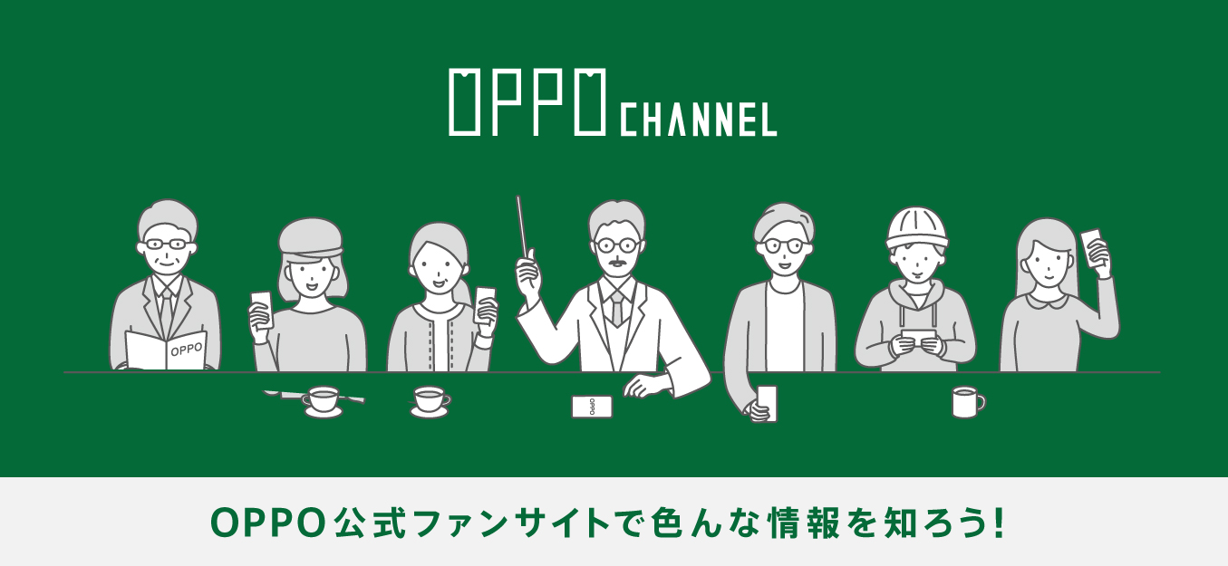 OPPO CHANNEL