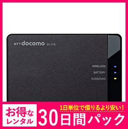 【30日レンタルパック】ドコモ WiFi BF-01B