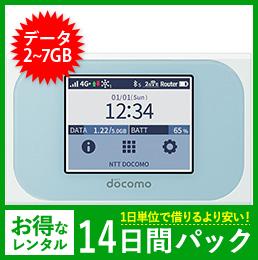 【14日レンタルパック】N-01J
