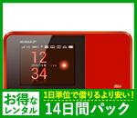 【14日レンタルパック】au NEXT W03