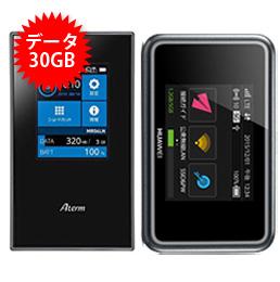 【30GB】MR04-LN もしくは E5383