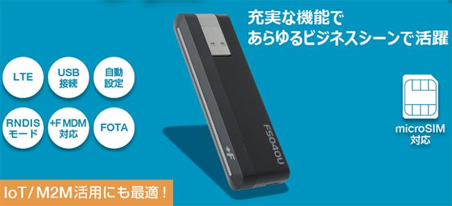 【30GB】+F FS040U USBタイプ説明画像