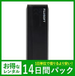 【14日レンタルパック】ドコモ +F FS040U USBタイプ