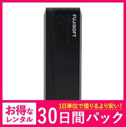 【30日レンタルパック】ドコモ +F FS040U USBタイプ