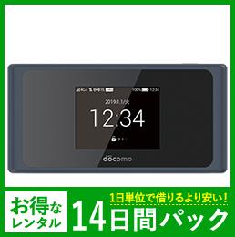 【14日レンタルパック】ドコモ HW-01L