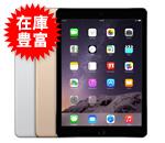 iPad Air2 cellular