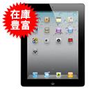 iPad2 16GB Wi-Fiモデル