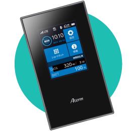 Aterm MR04-LN 867Mbpsの高速通信!